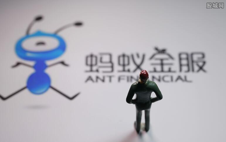 蚂蚁集团首发过会