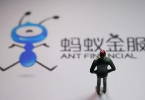 蚂蚁集团首发过会相关概念股有望再次迎来上涨