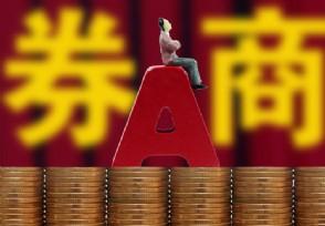炒股策略:券商+科技=金九银十主线行情