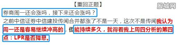 财经哔哥微信公众文章