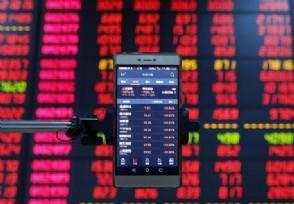 国庆节股市休市几天2020最新安排通知