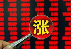 多晶硅板块阳线拔地而起股票如何选?