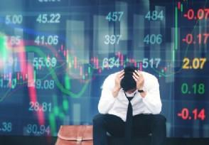 股票买入和卖出时间规则让资深老股民来告诉你