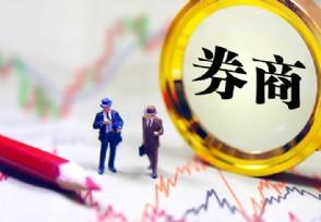 券商板块早盘异动拉升国海证券股价上涨逾6%
