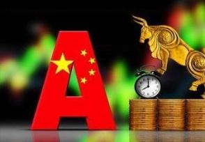 2020中秋国庆股市休市安排股民们需提前了解!
