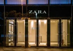 ZARA母公司半年亏损15亿股价已经跌去近27%