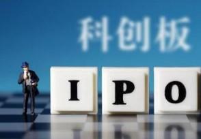 芯海科技今日科创板上市公司证券代码为:68859