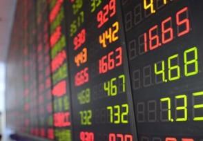 中秋节股市休市时间假期将会利好哪些股票?