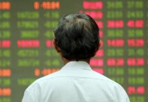 国庆节股市放假几天 最新时间表一览介绍