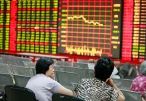 泛亚微透中签号公布 新股中一签预测能赚多少钱?