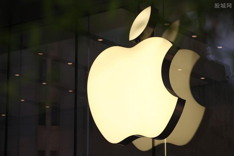 苹果发布会 股价大跳水跌幅一度达到3.6%