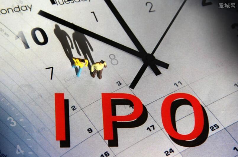 蚂蚁回应IPO或推迟 上市流程正在有序进行