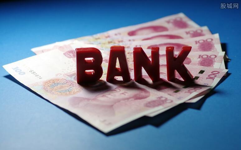 银行板块早盘稳步走高 杭州银行股价上涨逾5%