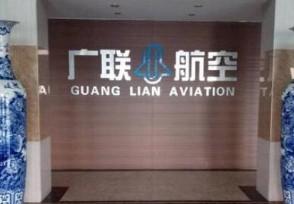 广联航空今日申购 发行市盈率为61.67倍