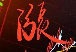 今天涨停的股票怎么买主要的方法介绍给大家