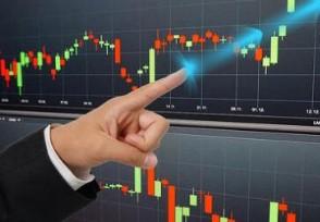 股票投资实战策略 投资者要注意什么?