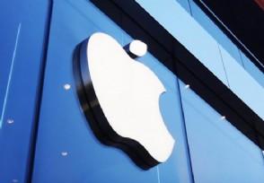 iPhone12首批货已此�r此刻售罄公司股价走势如何