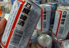 啤酒概念股午后大涨 惠泉啤酒涨停报价7.8元