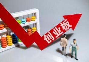 创业板指跌1.46%保险与银行板块逆市上扬