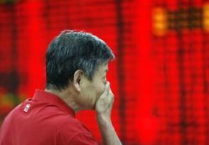 中金公司中签号出炉股票中签一般能赚多少?
