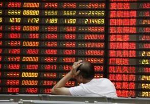 健康中国概念股走弱信隆健康股价下跌超6%