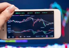 量子科技概念股票有哪些2020年龙头股一览