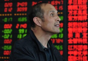 知识产权概念股拉升中文在线股价上涨超过4%