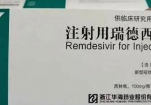 瑞德西韦成美国新冠治疗药 吉利德股价大涨