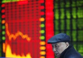 券商概念股午后大跌光大证券跌停报价19.11元