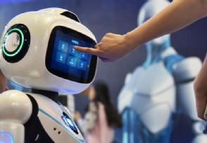 机器人概念股午后走高科沃斯涨停报价55.11元