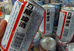 啤酒概念股午后领跌珠江啤酒股价下挫逾5%