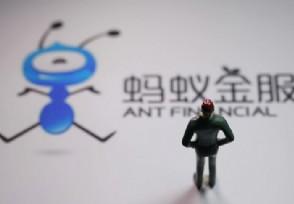 蚂蚁集团A股发行价确定新股预计什么时候上市?