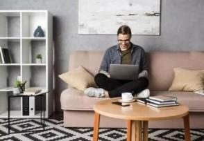 2021年34%员工在家办公概念股可关注哪些?