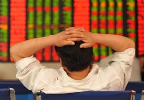 物联网概念股持续走弱汉威科技股价下跌超5%