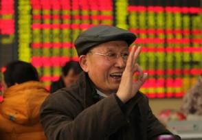 A股市场结构性延续分化股指预计维持震荡走势