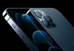 iPhone12加单200万产业链概念股有望上调