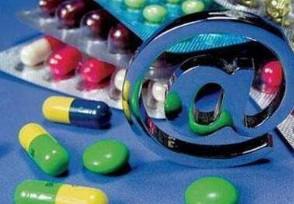 31省区市新增确诊42例医药相关股票有哪些