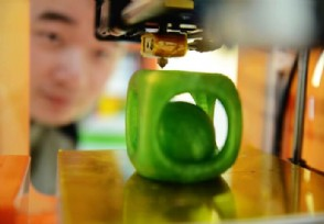 3D打印概念股异动拉升银禧科技股价上涨超11%
