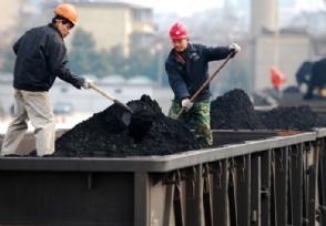 煤炭概念股异动拉升山西焦化股价上涨超过2%