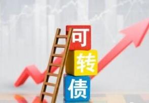 荣泰转债今日申购预计网上中0.03签