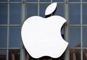 iPhone销售额下降股价大跌市值蒸发逾7千亿元
