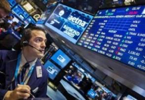 美国新冠肺炎超901万例 周五美股再次全线下跌
