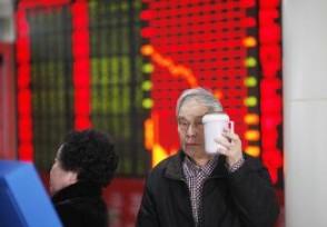 今日哪只股票涨停胜蓝股份等多股强势冲高