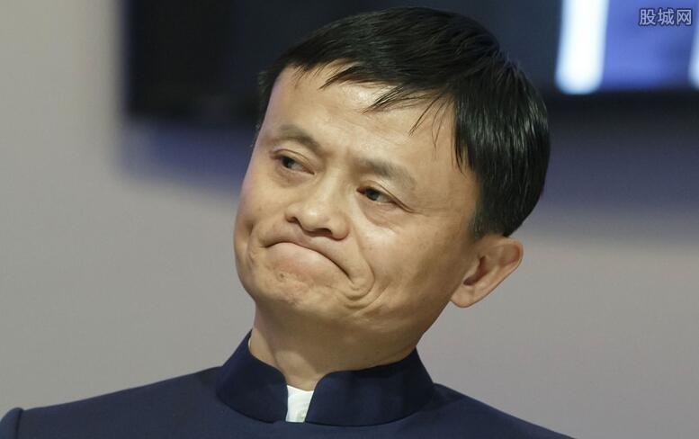 马云连续三年蝉联中国首富 他持有阿里多少股份?