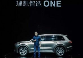 共10469辆重庆理想汽车召回部分缺陷ONE车辆