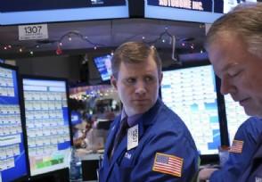 美国平均每33人就有1人确诊新冠 美股走势如何