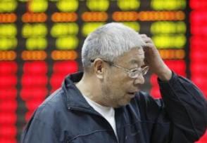 转基因概念股早盘下挫 登海种业股价下跌超过4%