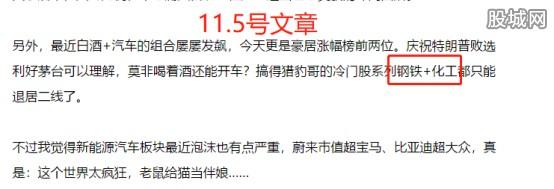【聊谷】微信公众号文章截图