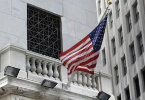 美國單日新增確診逾13萬例美股周四收盤全線下跌