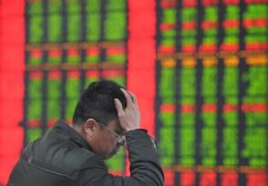 为什么这些股票爆出地雷?原因主要有两个